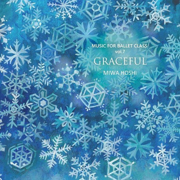Music for Ballet Class Vol.7 グレイスフル レッスンCD